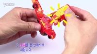 【玩具生活】 魔幻车神 韩国玩具介绍4