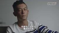 【wo1jia2】VICE陈冠希纪录片3集合辑完整版嘻哈生意+回到原点+成为陈冠希