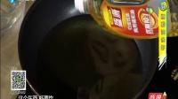 糖醋油条虾 160501