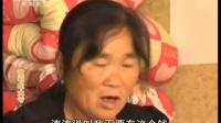 百家碎戏《贪利吃大亏》(2016-04-29)