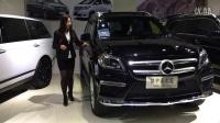 【小盼儿掌柜】最新款奔驰GLS价格,加版奔驰GL450黑色AMG现车,21寸AMG轮毂
