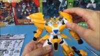 视频: 【新魔力玩具学校】雄狮金刚 元气救援队变形金刚玩具(1)