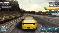 试玩手机单机《极品飞车最高通缉2015》一款赛车手机游戏 重力操控,使玩家更有代入感