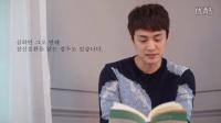 幸福接力阅读