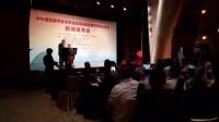 视频: 中华虚拟数字货币和互联网彩票发展研究中心成立_标清_标清