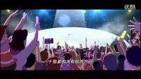 麦兜当当伴我心——插曲《风吹柳絮》(刘德华演唱会)_标清