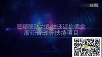 0001.酷六网-我的视频顺联动力商城-9