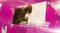 视频: 棒女郎黄子珊O2O团队全国代理招商