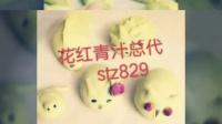 视频: 花红青汁总代stz829 花红青汁可以瘦身吗?