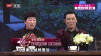 """我爱我家 2016 家有男厨神 160502 张春年""""逃婚""""内幕公开"""