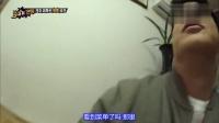 白宗元的三大天王 160430