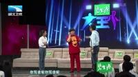 大王小王 2016 喜上加喜(上) 160502 山东大汉盼助妻子圆梦