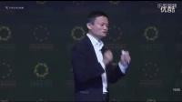 马云最新演讲 十人看十年 无化肥农药 有机食品 五谷杂粮_超清