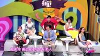 150627-花絮:马肖湉第二季首次合体