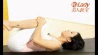 游泳减肥还是瑜伽减肥办公室瑜伽减肥睡前10分钟减肥瑜伽