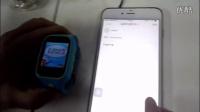寸草之心iOS客户端演示视频