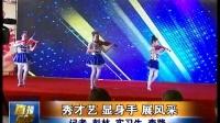 中国梦·青少年才艺电视展演(唐山直播50分报道)