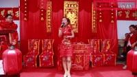 山西 运城 夏里村 中式婚礼 中式民俗表演 --金马文化传媒全场策划执行