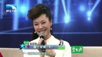 """大王小王 2016 喜上加喜(下) 160503 王为念曾""""示爱""""杜太太"""