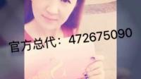 视频: 花红雪莲贴总代:472675090,花红雪莲贴效果好吗?