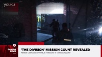 The Division Mission Count Revealed by Data Miners - IGN News