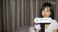 《欢乐颂》王子文专访:亲王凯吻戏时裙子撕裂