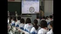 人教版七年级生物上册《细胞的生活》教学视频,天津市
