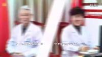 视频: 安庆肤康皮肤病研究院网址-专家QQ2101735683