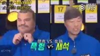 韩国极限挑战也是满拼的