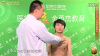 2016年中医中西医实践技能-6-4-3锁骨上淋巴结检查