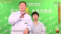 2016年中医中西医实践技能-6-4-2颈部淋巴结检查