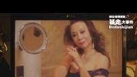 红宝石平台总代Q1709694高清美女搞笑视频012