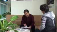 郑州市仟禧婚姻介绍所