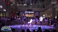 富阳BOK少儿街舞大赛-海选BREAKING-41~60号