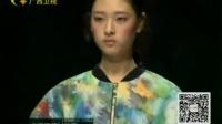时尚中国 160503