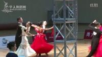 2016年CBDF中国杯巡回赛(上海站)专业18岁以下组S第二轮快步【VIP】孙昊天 张敏静