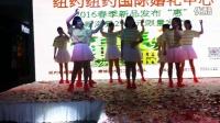 天长成人舞蹈  舞空间·舞蹈培训中心
