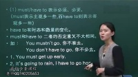 初级英语语法-英语 动词过去式变化规则.自学英语