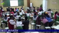 小学三年级音乐《乃呦乃》教学视频,韩美丽