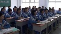 人教版七年级生物下册《神经调节的基本方式》教学视频,甘肃省