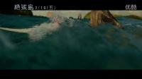 《鲨滩》台版中文预告 大白鲨亮相