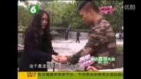20160504《相亲才会赢》:龙坞村的茶叶才子