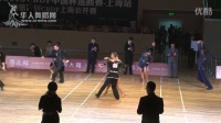 2016年CBDF中国杯巡回赛(上海站)21岁以下组L第二轮斗牛