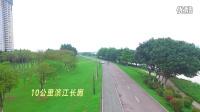 (航拍)万科·金域滨江