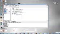 易语言制作一个模拟qq登录器