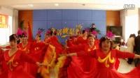明升社区百姓艺术团--集体舞-我爱你中国