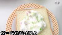 【86小铺爱分享】早餐吃什么?自制美味三明治