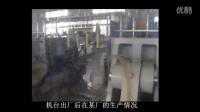 泉州纵横塑胶机械