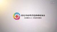 ae模板 唯美彩色中国风水墨晕开logo片头标志效果 视频制作素材-淘宝网_2