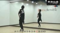韩国老师泫雅 -因为红【奔跑仙桃】韩国舞蹈详细镜面分解教学